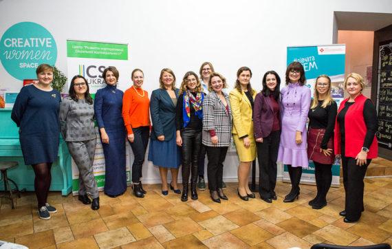 "Наталія Заверуха стала менторкою проєкту ""ДівчатаSTEM"" 2019-2020"
