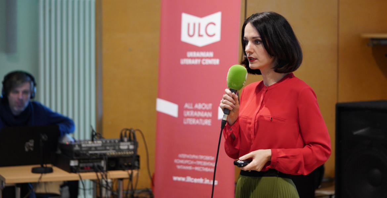 Наталія Заверуха провела тренінг з бізнес-процесів для видавців та письменників у рамках п'ятого конгресу «Література в Дії».