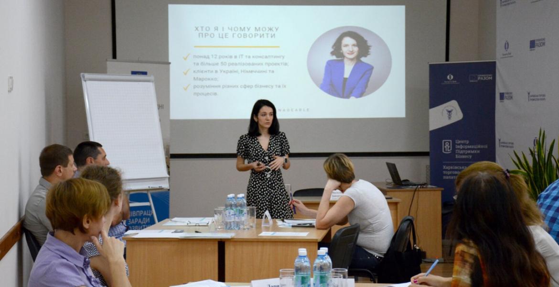 4 липня, на запрошення Харківської ТПП, Наталія Заверуха провела тренінг з систематизації бізнес-процесів для харківаських підприємців та керівників.